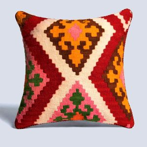 Handwoven Vintage Kilim White Yellow Square Cushion